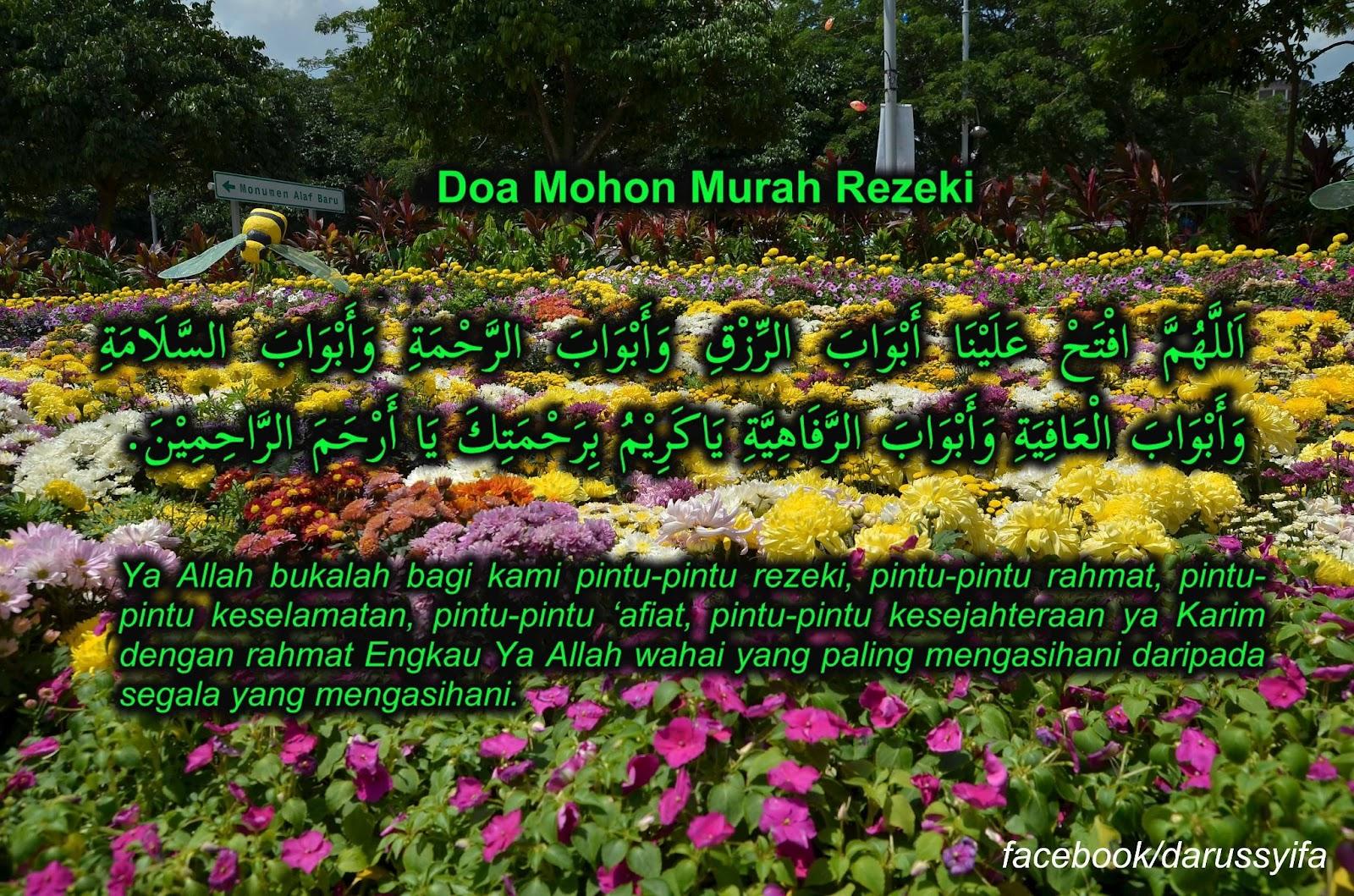http://4.bp.blogspot.com/-iCvgM6z9Vj0/T9E_0wTXlOI/AAAAAAAAAnc/4mHHGg--dxM/s1600/doa%2Bmurah%2Brezeki.JPG