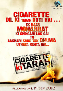 Cigarette Ki Tarah Mp3 Songs