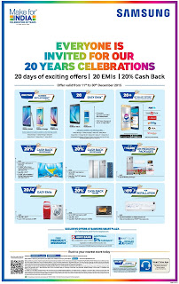 Samsung 20 Years of Celebration Offers | 20 days of Exciting Offers | 20% Cash Back | 20 EMIs