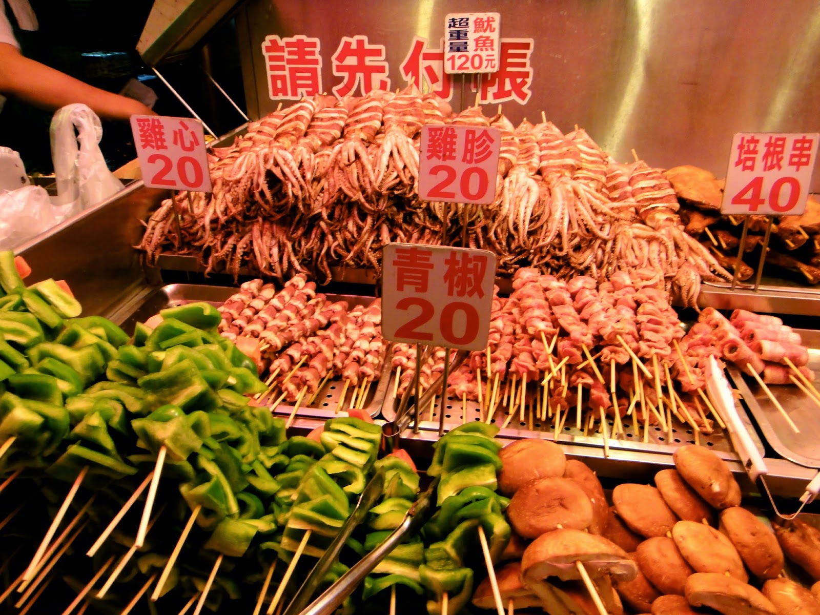 Grilled pepper and mushroom Zhiqiang Night Market Hualien