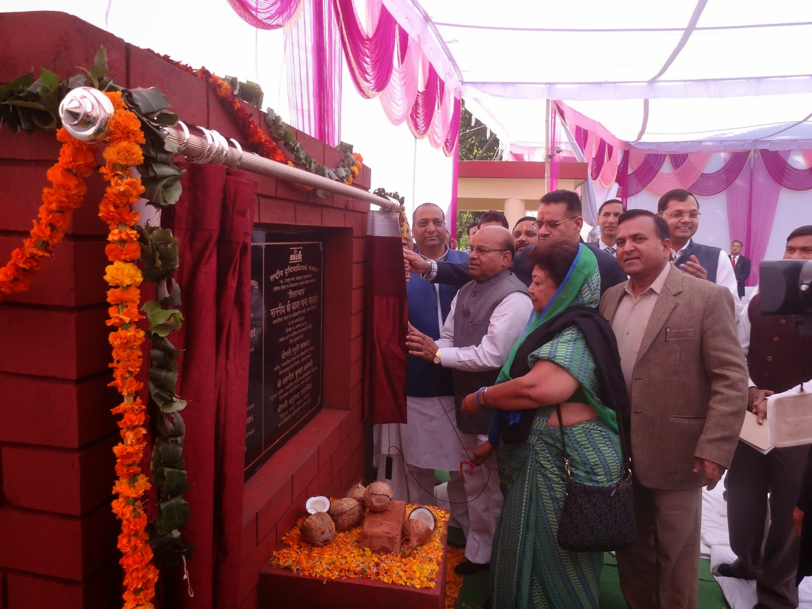 GEHLOT  DEDICATES 10 CRORES  RUPEES  SCHEMES AT NIVH IN DEHRADUN