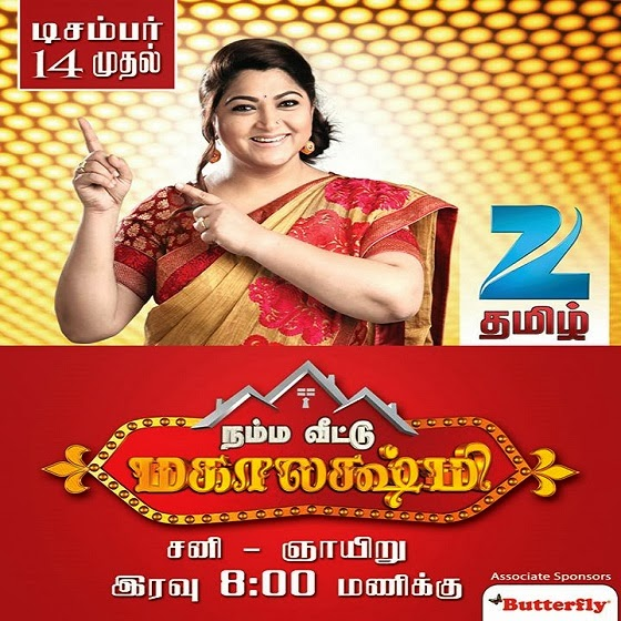 Namma Veetu Mahalakshmi - Episode 34 - April 12, 2014