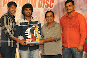 loukyam audio platinum disk function-thumbnail-14