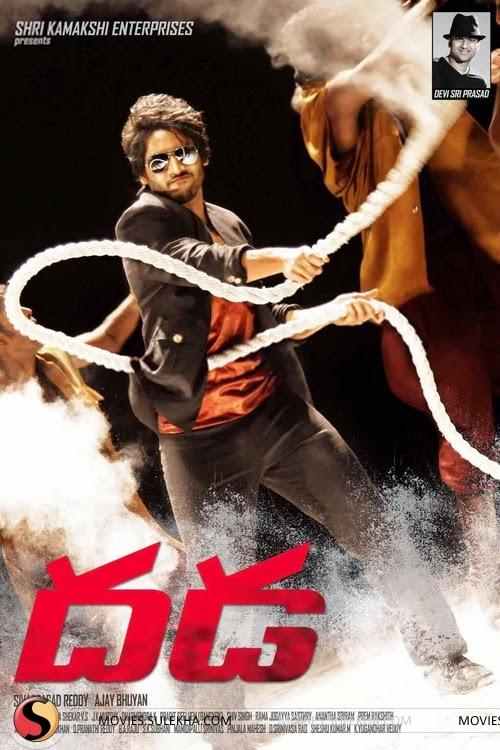 Dhada 2011 Hindi Dubbed 720p BluRay 1GB