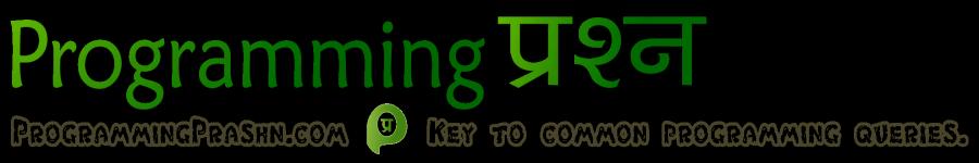 Programming Prashn