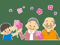 花を送る男の子   敬老の日のイラストフリー素材