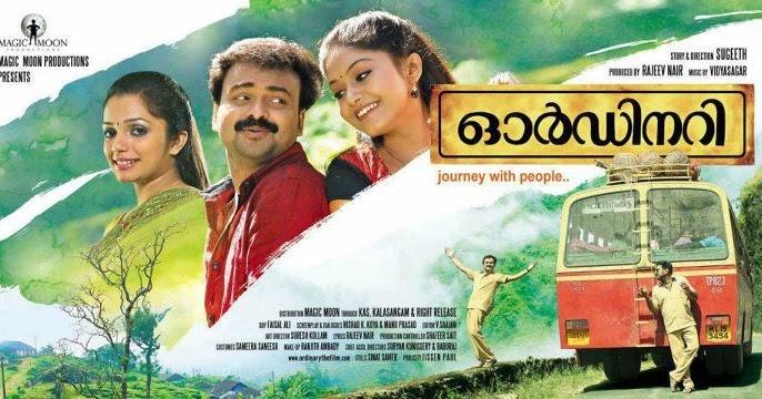Masterpiece 2017 Malayalam Movie Watch Online Full Free