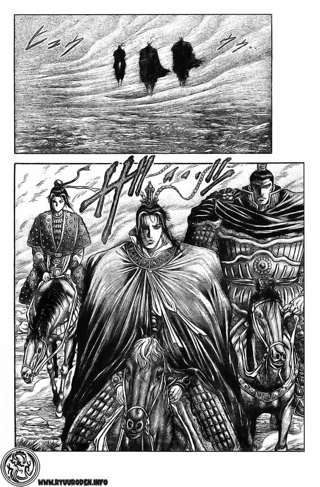 Chú Bé Rồng - Ryuuroden chap 173 - Trang 6