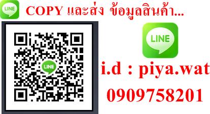 http://melamine2u.blogspot.com/