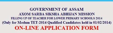 Sarba Shiksha Abhiyan (SSA) Mission Assam Logo