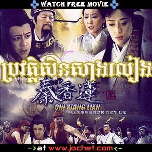 Qin-Xiang Lian