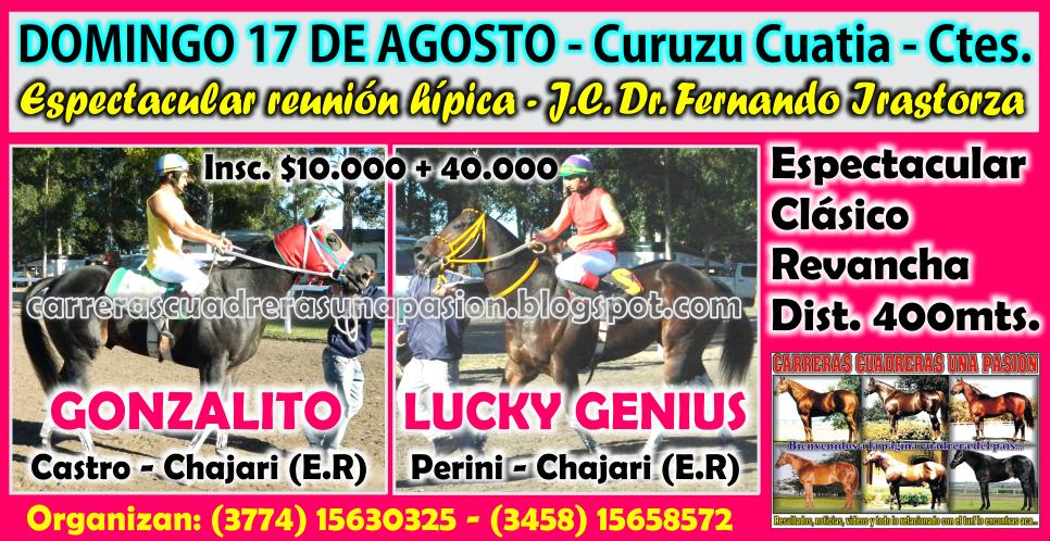 C. CUATIA - REUNION 17.08.2014