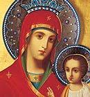 Santa Maria Mãe de Deus