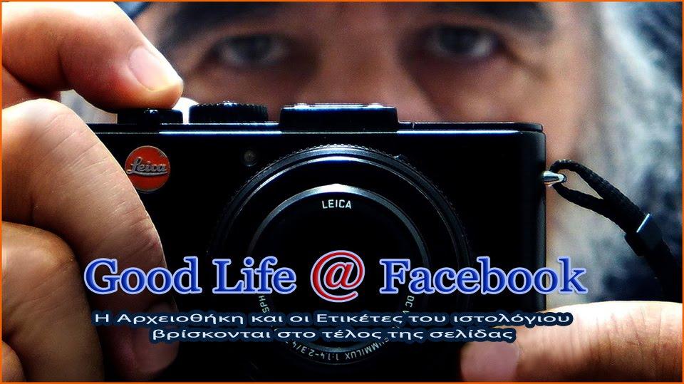 Good Life @ Facebook