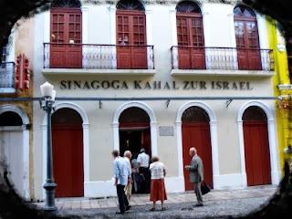 Sinagoga Kahal Zur Israel