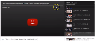 Japanese Music Video blocked on YouTube