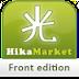 HikaMarket Front-edition
