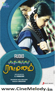 Click Here to Download Raattinam (2012)MP3 Songs Free Download