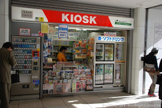 tobacco-use kiosks