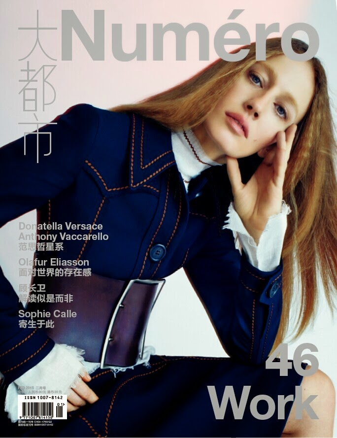 Natasa Vojnovic - Numéro China #46 February 2015