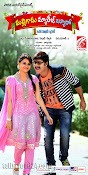 Malligadu Marriage Bureau movie wallpapers-thumbnail-10