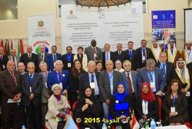 مؤتمر وزراء التعليم العرب الناجح فى شرم الشيخ + Arab Ministers of Education successful conference in Sharm el-Sheikh