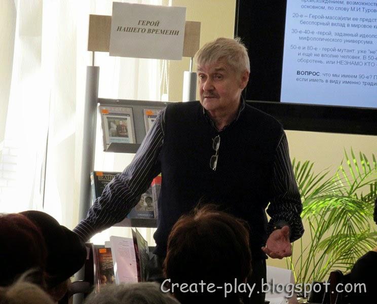 Сергей Есин, российский писатель