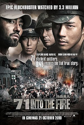 poster 71 Into The Fire (2010)