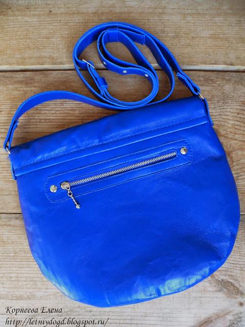 женская сумочка из натуральной итальянской кожи