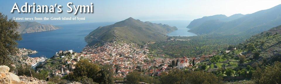 Adriana's Symi-a Greek island diary