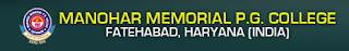 Manohar Memorial P.G. College, Fatehabad, Haryana -www.mmcollegeonline.com
