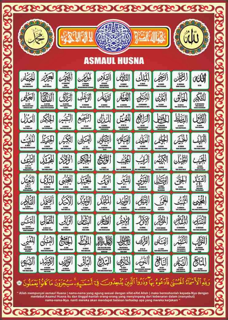 99 Asmaul Husna dan Artinya ~ YASIN N.H