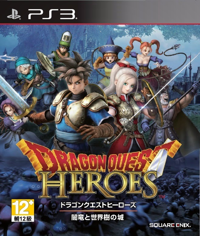 Dragon Quest Heroes - PS3