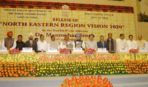 india 2020 essay in tamil