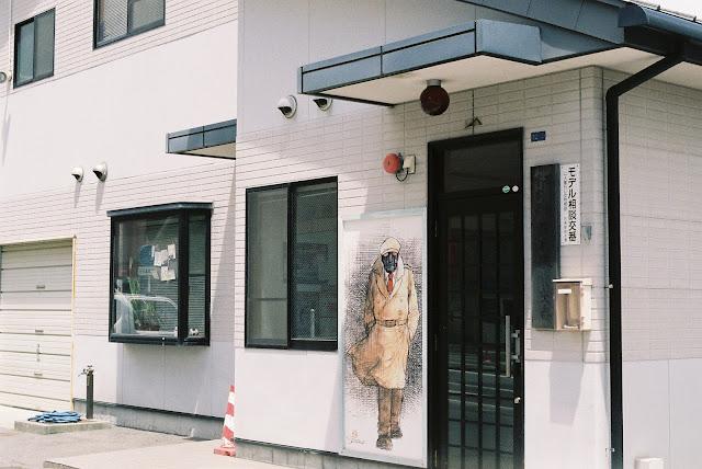 police office next to ishinomaki station
