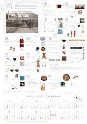 年間カレンダー2019.04~2020.03
