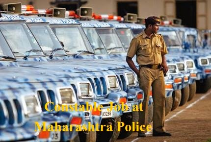 Constable Recruitment in Maharashtra Police - 2014 - mahaonline.gov.in