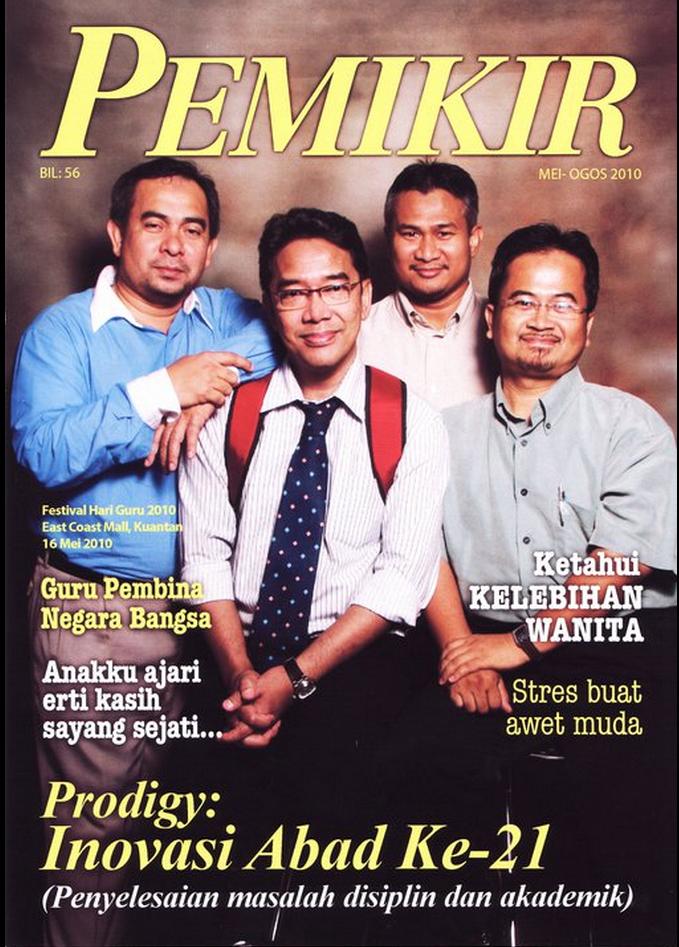 Majalah Pemikir