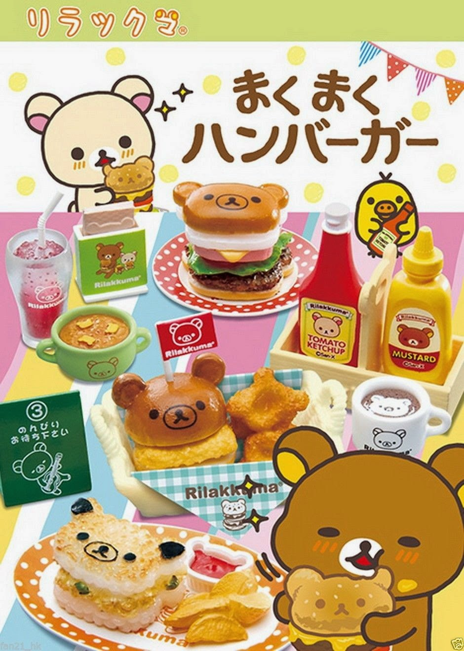 Burger Re-ment San-x Rilakkuma miniature Maku Maku Hamburger Full set of 8