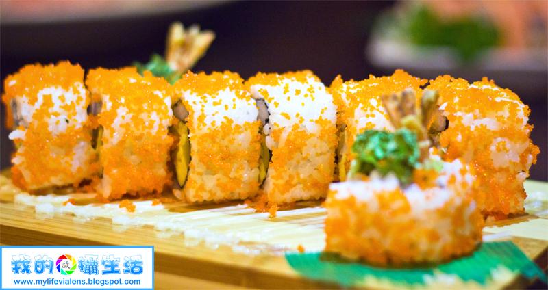Sakana Sushi Bar & Cuisine