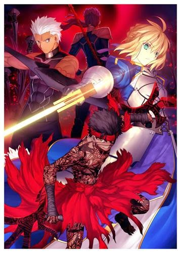 http://www.shopncsx.com/fatehollowataraxialimitededition.aspx