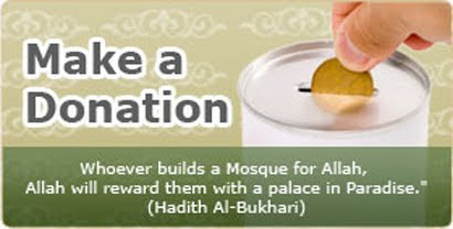 Donation to build a mosque تبرع لبناء مسجد