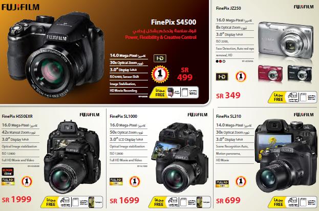 اسعار كاميرات فوجى فيلم فى عروض جرير يناير و فبراير 2014