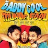 First Week Box Office Collections Of Daddy Cool Munde Fool