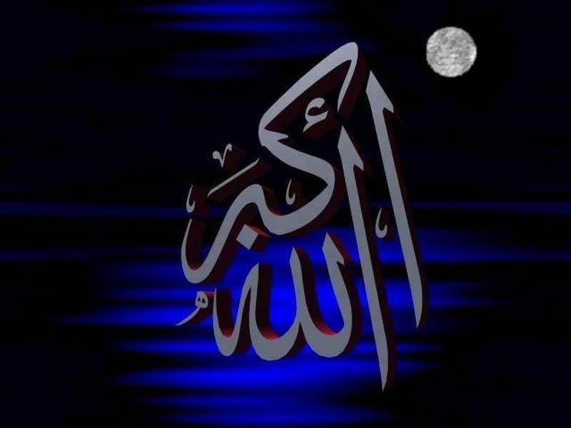 wallpaper islamik. islamic wallpapers
