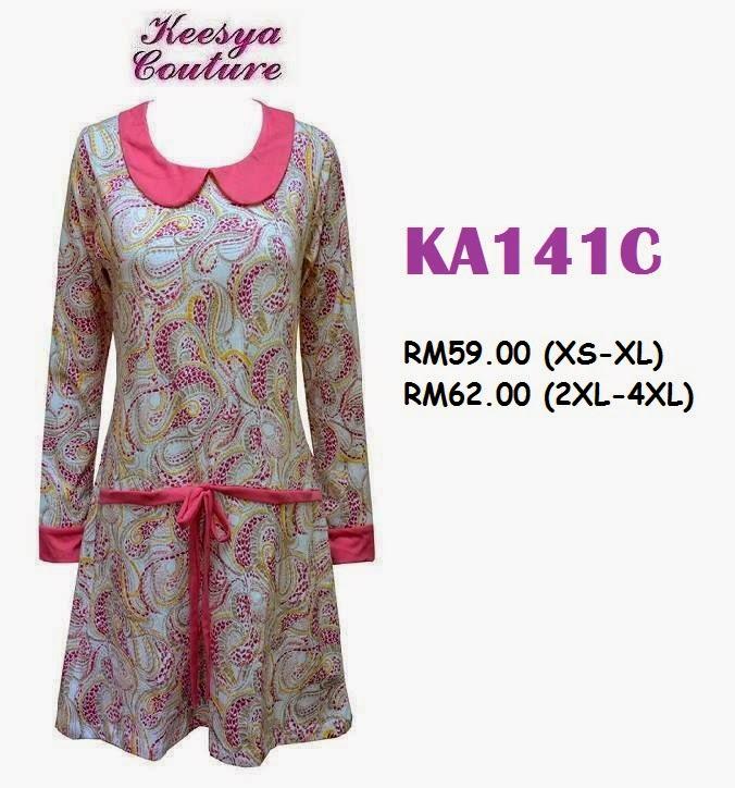 T-shirt-Muslimah-Keesya-KA141C