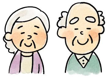 笑うおじいさん・おばあさんのイラスト