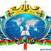 Logo Marhalah Gontor Alumni 2010 Prime