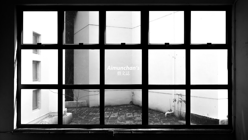 Aimunchan's