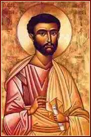 San Bernabé - Apóstol Siglo I